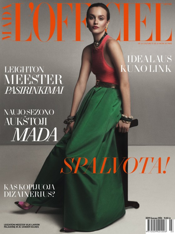 Leighton Meester graces the cover of L'Officiel magazine's March 2011 cover.
