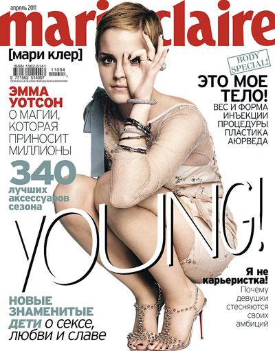 Emma Watson – Marie Claire Magazine Russia (April 2011)