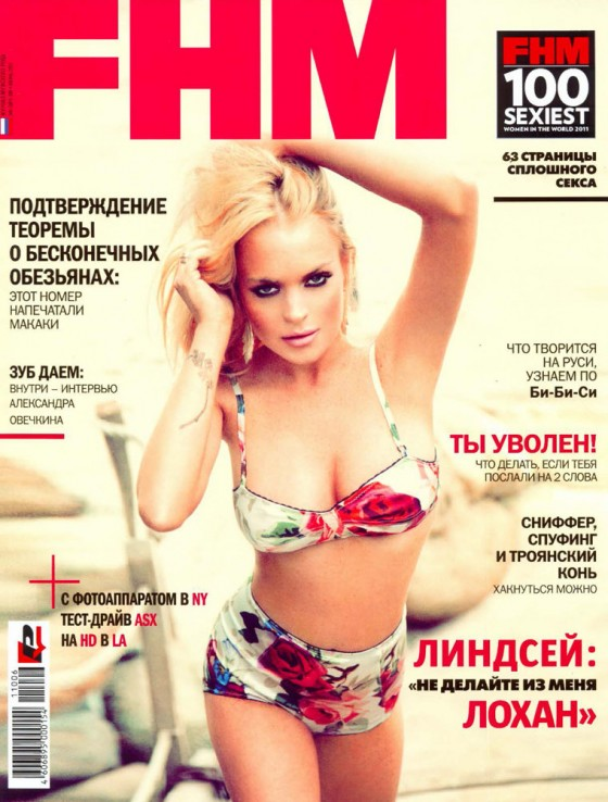 Lindsay Lohan - FHM Magazine Russia June 2011 cover