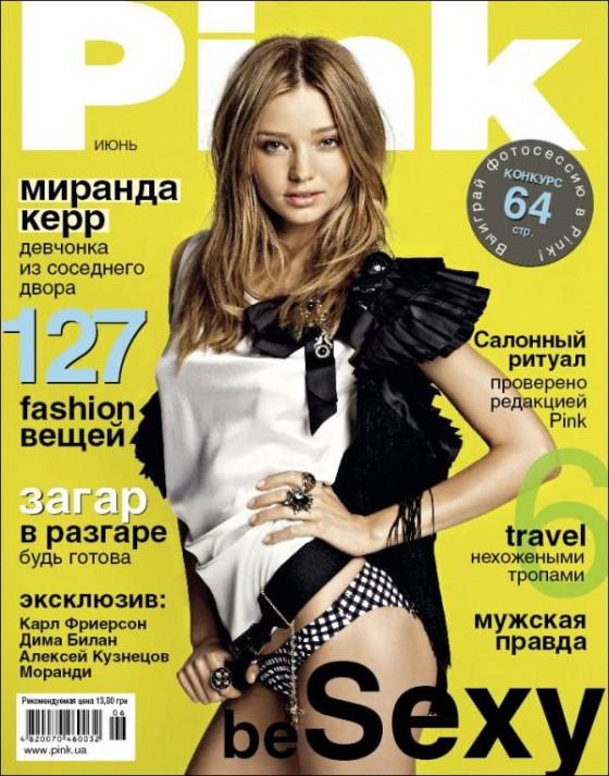 Miranda Kerr – Pink Magazine Ukraine (July 2011) Cover