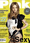 Miranda Kerr on cover of Pink Magazine, Ukraine - July 2011