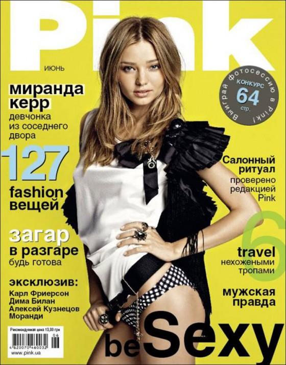 Miranda Kerr on cover of Pink Magazine, Ukraine - July 2011