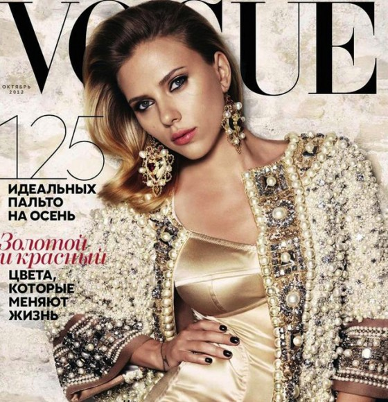 Scarlett Johansson hot on the cover of Vogue Russia