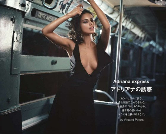 Adriana Lima: Numero Tokyo -05