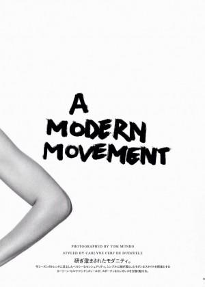 Adriana Lima: Vogue Japan 2014 -03