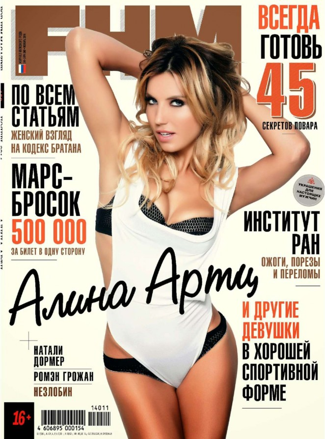 Alina Artc - FHM Russia Magazine (November 2014)