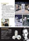 Amanda Seyfried: Flashon Magazine 2013 -03