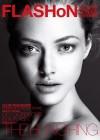 Amanda Seyfried: Flashon Magazine 2013 -04