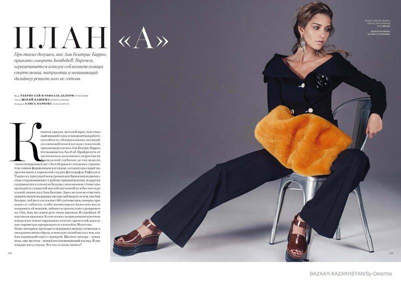 Ana Beatriz Barros 2014 : Ana Beatriz Barros: Harpers Bazaar Kazakhstan 2014 -01