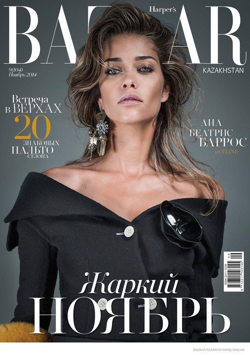 Ana Beatriz Barros 2014 : Ana Beatriz Barros: Harpers Bazaar Kazakhstan 2014 -03