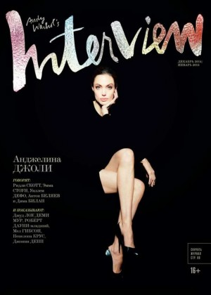 Angelina Jolie - Interview Russia Magazine Cover (Dec/Jan 2014/2015)