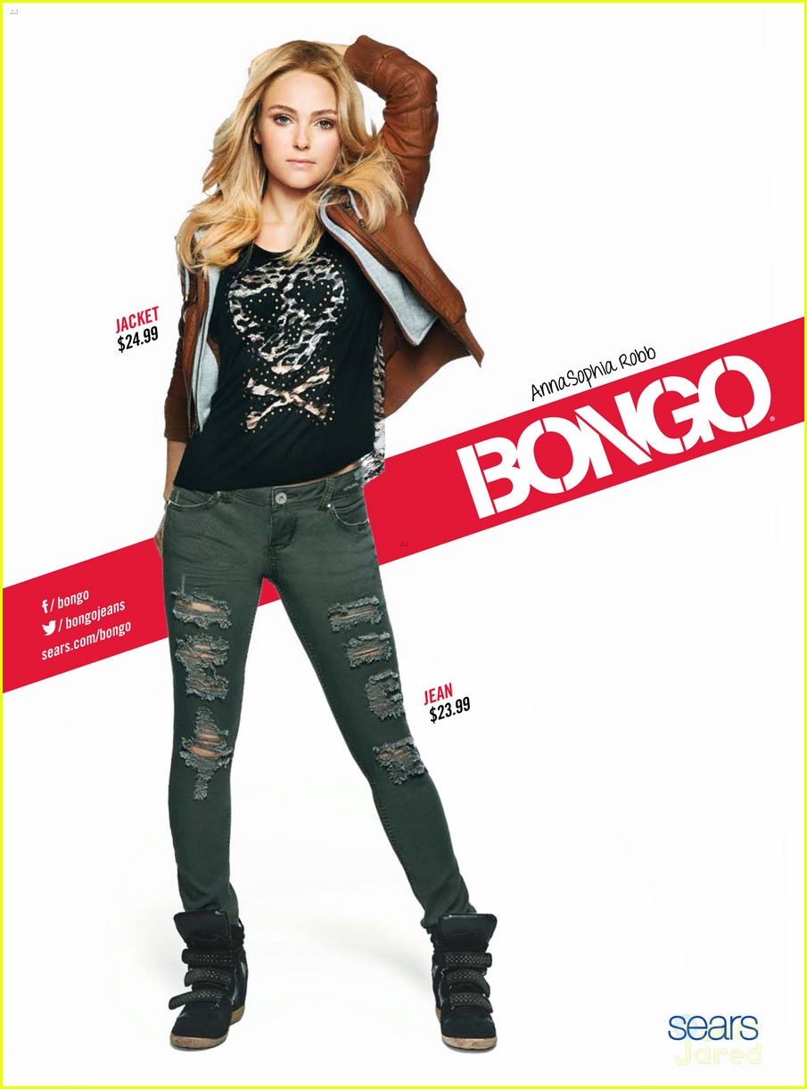 Vanessa hudgens bongo photoshoot - 1 part 6