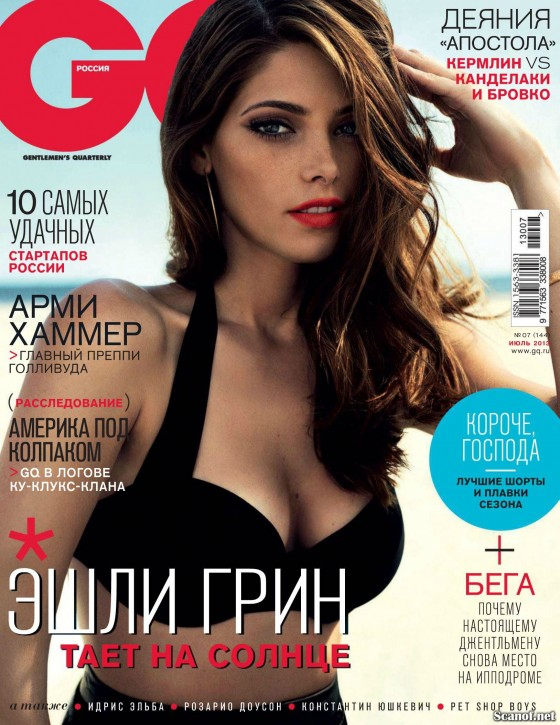 Ashley Greene – GQ (Russia) July 2013 -05