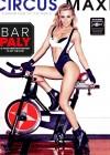 Bar Paly - Maxim 2013 -08