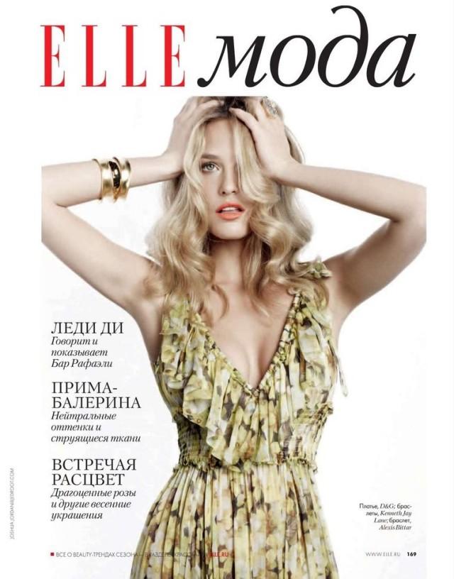 bar-refaeli-elle-magazine-russia-march-2011-04