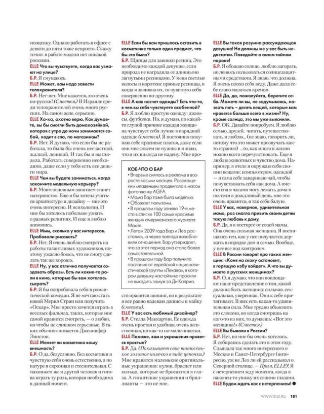 bar-refaeli-elle-magazine-russia-march-2011-10