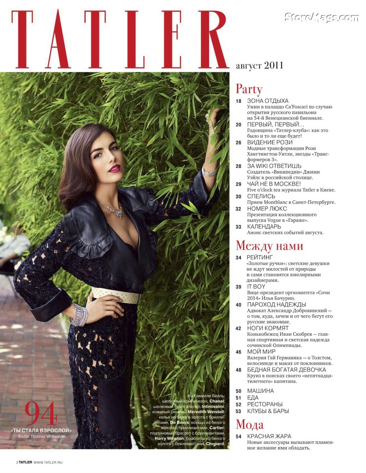 Camilla belle hot in tatler magazine 09 full size