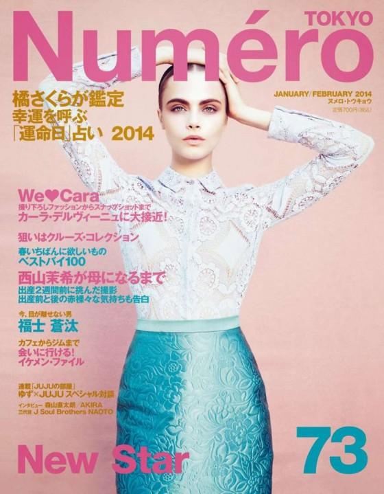 Cara Delevingne: Numero Tokyo 2014 -01