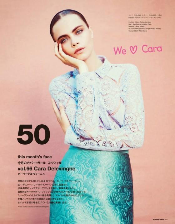 Cara Delevingne: Numero Tokyo -11