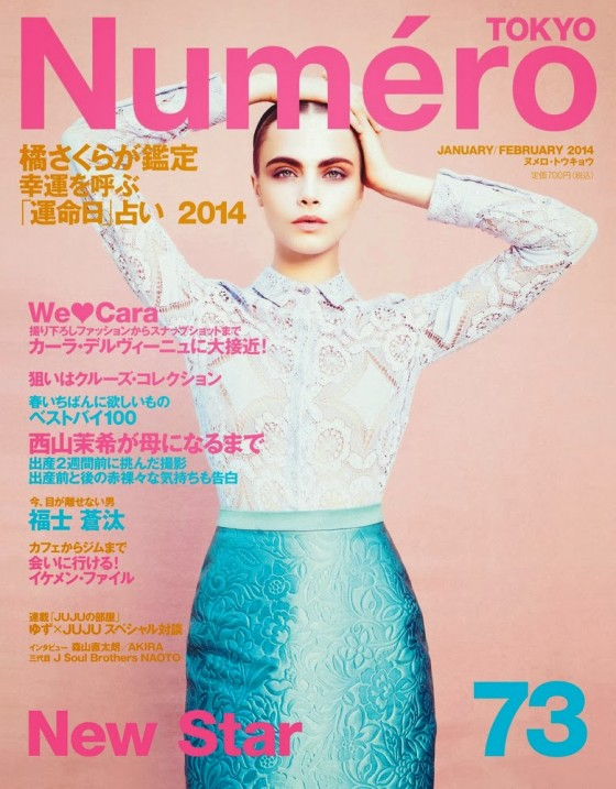 Cara Delevingne: Numero Tokyo -13