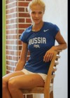 Darya Klishina Hot 50 Photos -07
