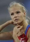 Darya Klishina Hot 50 Photos -31
