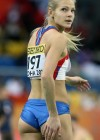 Darya Klishina - Hottest Women at the 2012 London Olympics - Russian long jumper