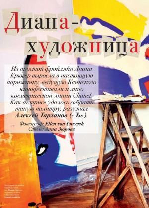 Diane Kruger: Tatler Russia -10