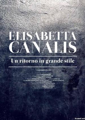 Elisabetta Canalis: Maxim Magazine -08