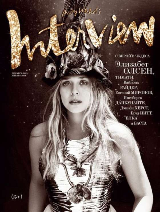 Elizabeth Olsen: Interview Russia -01