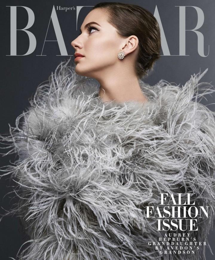 Emma Ferrer - Harper's Bazaar Magazine (September 2014)