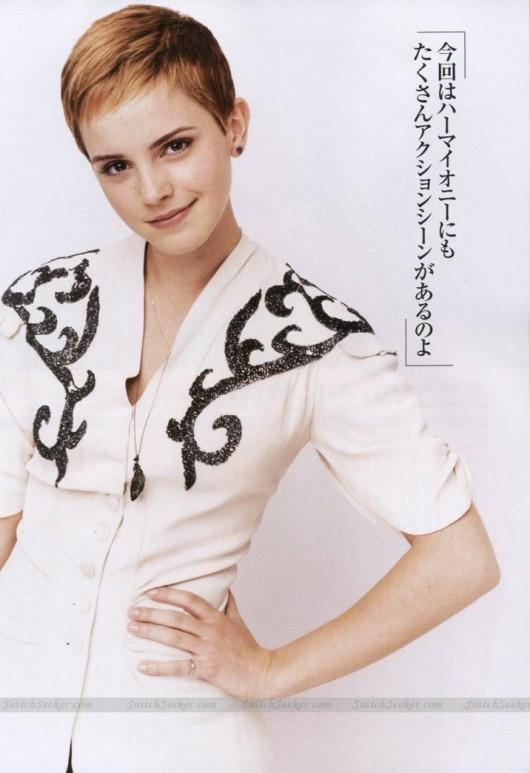 Emma Watson – Japanese Screen magazine – October 2010 issue