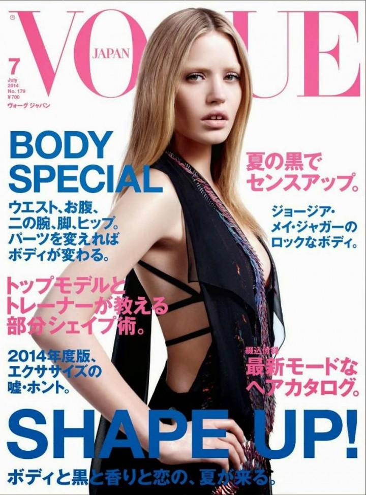 Georgia May Jagge: Vogue Japan Cover 2014 -01