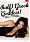 Georgia Salpa - FHM Magazine (South Africa - July 2013)-06