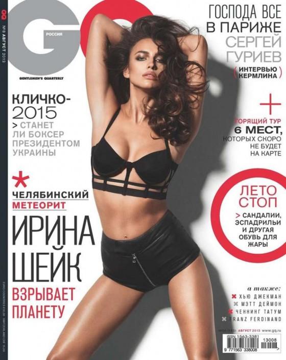 Irina Shayk – GQ Russia Magazine Cover (August 2013)
