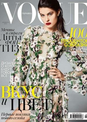 Isabeli Fontana: Vogue Ukraine -09