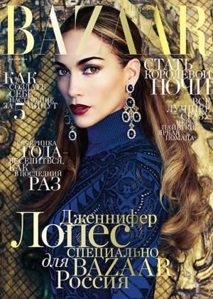 Jennifer Lopez - Harper's Bazaar Russia Magazine Cover (December 2014)