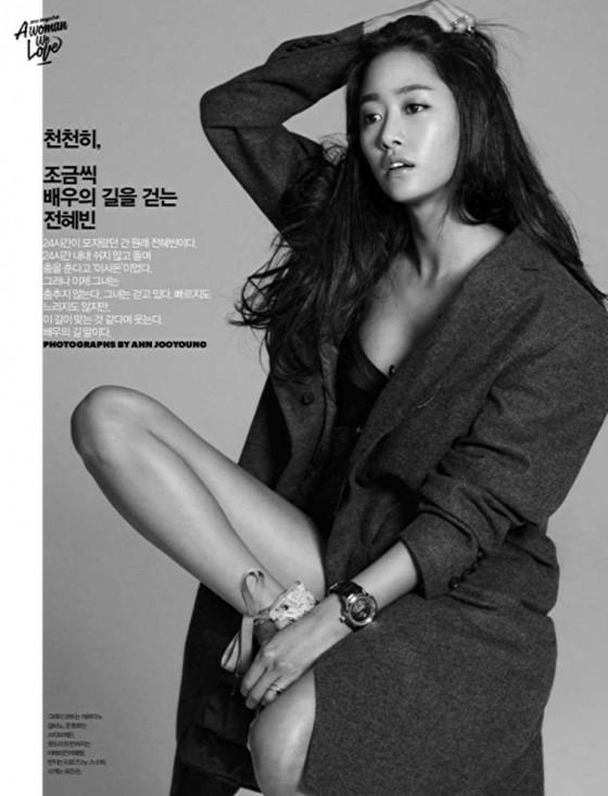 Jeon Hye-Bin: Esquire Korea 2013 -01