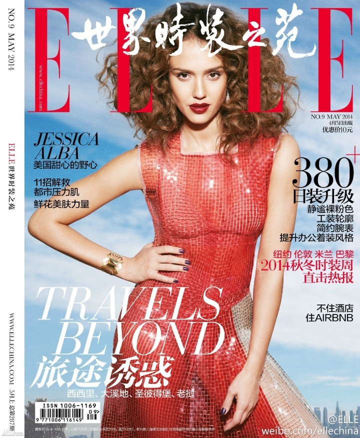 Jessica Alba: Elle China 2014 -02