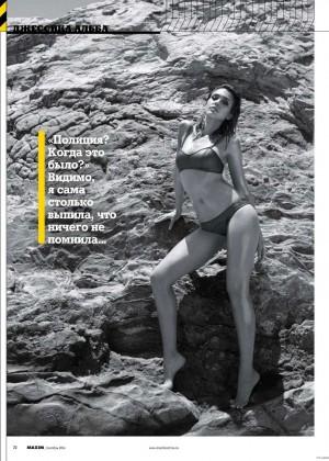 Jessica Alba: Maxim Russia 2014 -02