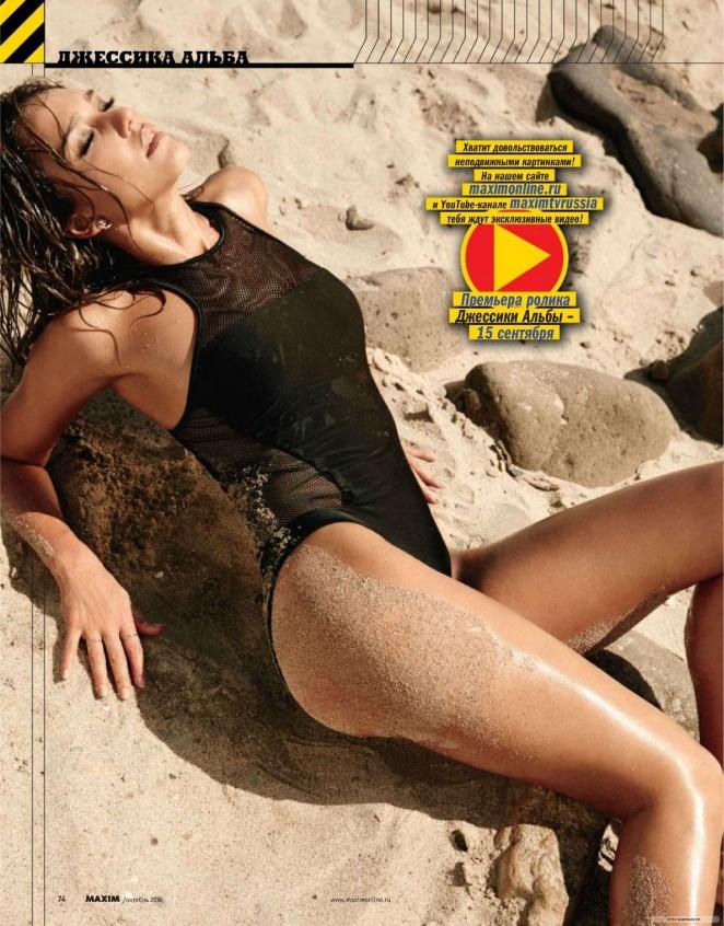 Jessica Alba - Maxim Russia Magazine (October 2014)