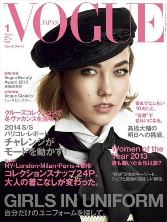 Karlie Kloss: Vogue Japan Cover -01