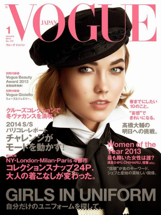 Karlie Kloss: Vogue Japan -04