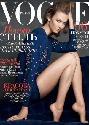 Karlie Kloss - Vogue Magazine Russia Cover (October 2014)