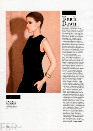 Kate Mara: InStyle Magazine -07