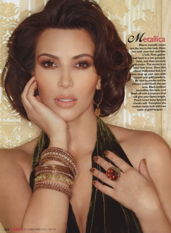 Kim Kardashian Cosmo Magazine – Australian – June 2011