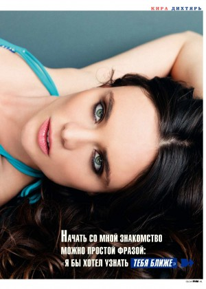Kira Dikhtyar: FHM Russia -03