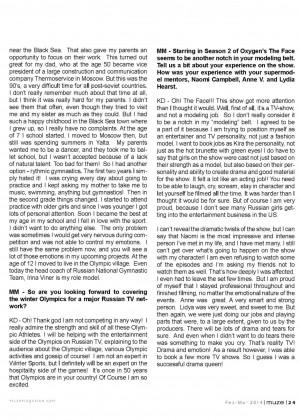 Kira Dikhtyar: Muze Magazine -09