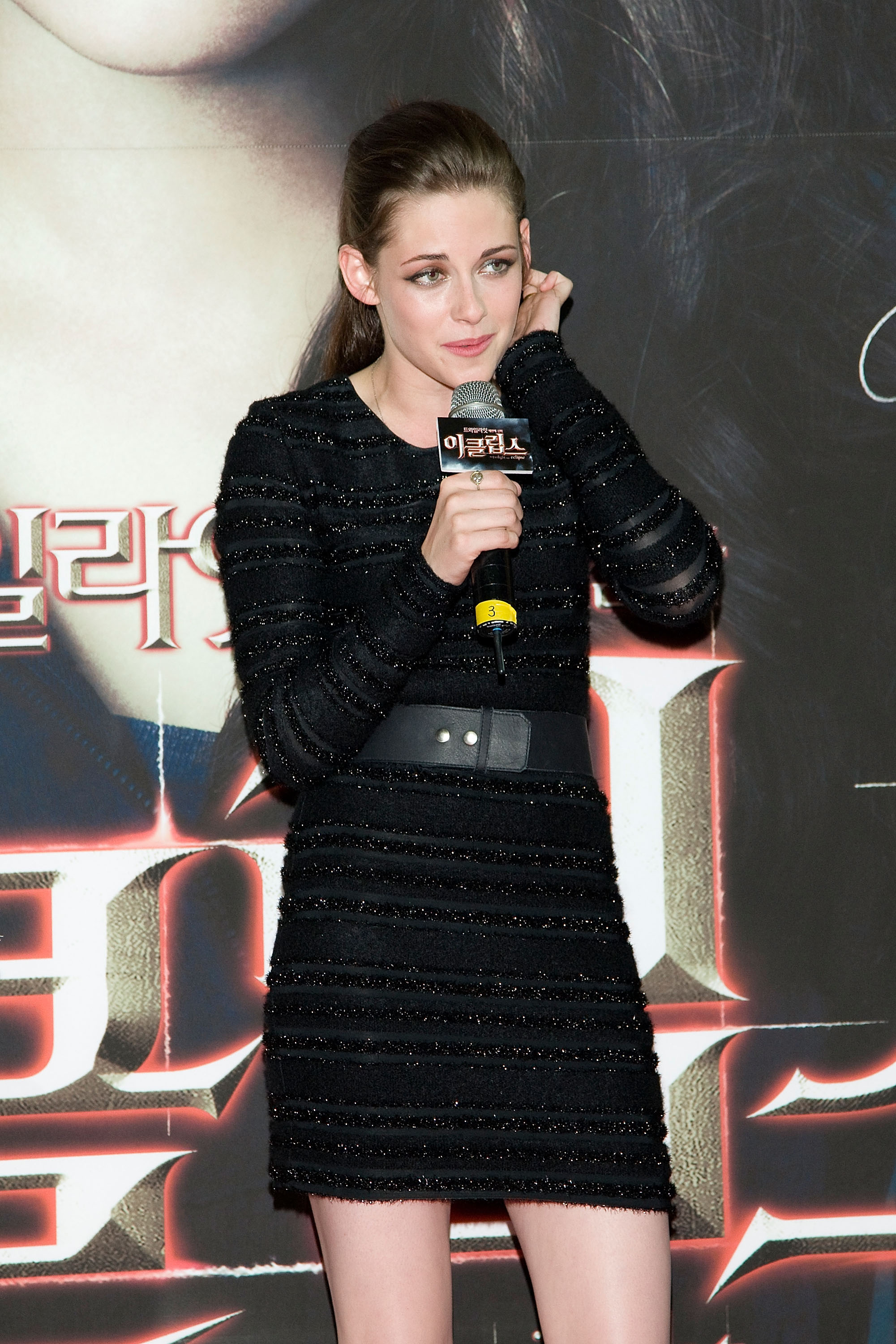 Kristen Stewart At Eclipse Premiere South Korea 13 Gotceleb