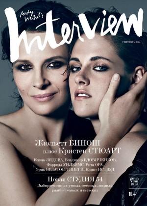 Kristen Stewart & Juliette Binoche - Interview Magazine (Fall 2014)